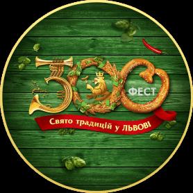 20-21 серпня — пивний фестиваль у Львові!