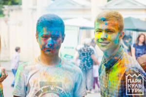 Holli Fest of Colors