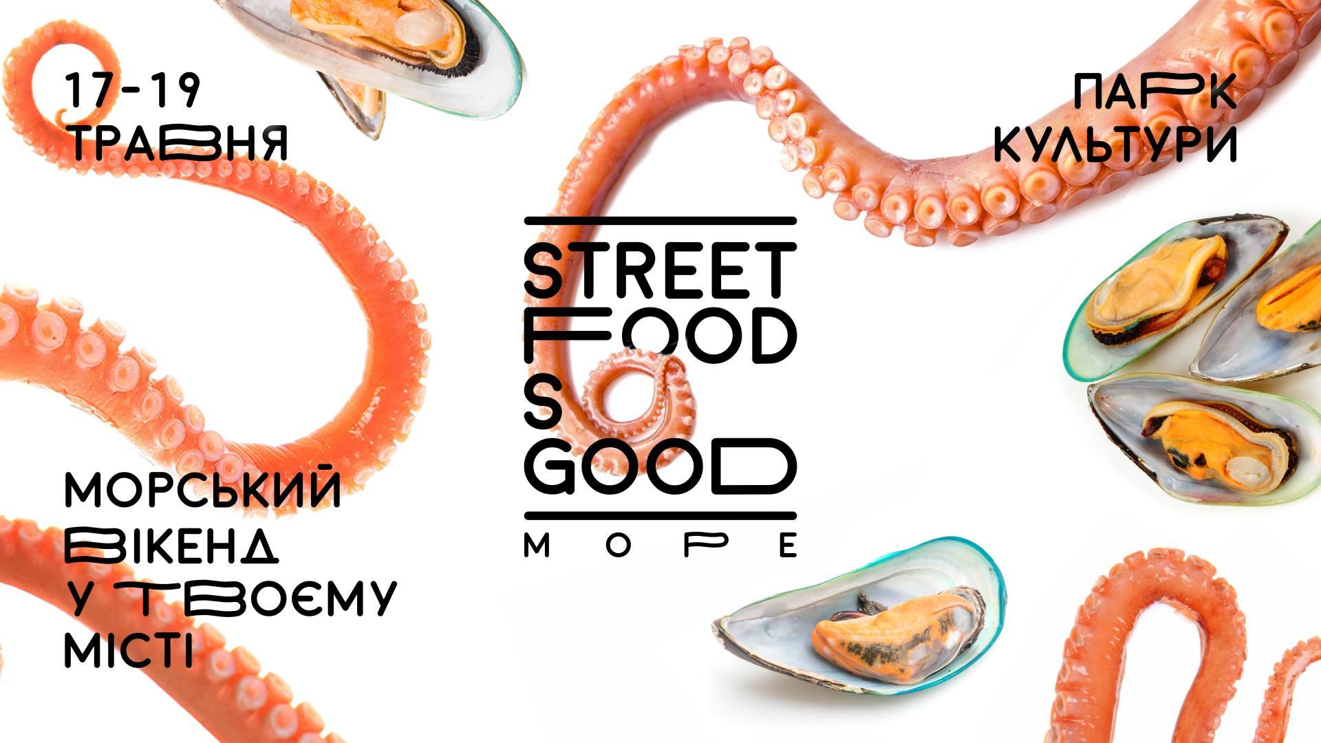 Street Food So Good. Море