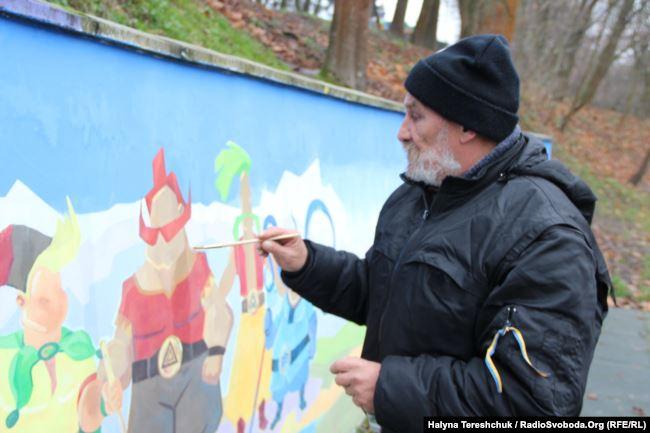 Історія художника Парку — Тараса Носара